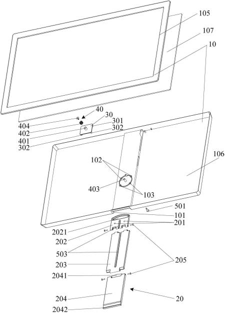 可用作挂架和底座的装置及电视机