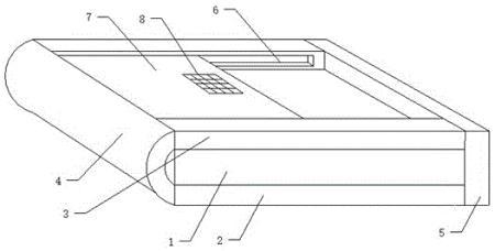 一种手机滑动防护盖...