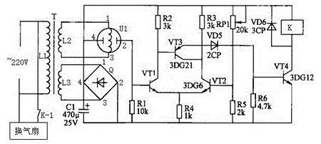 一种换气扇控制系统...
