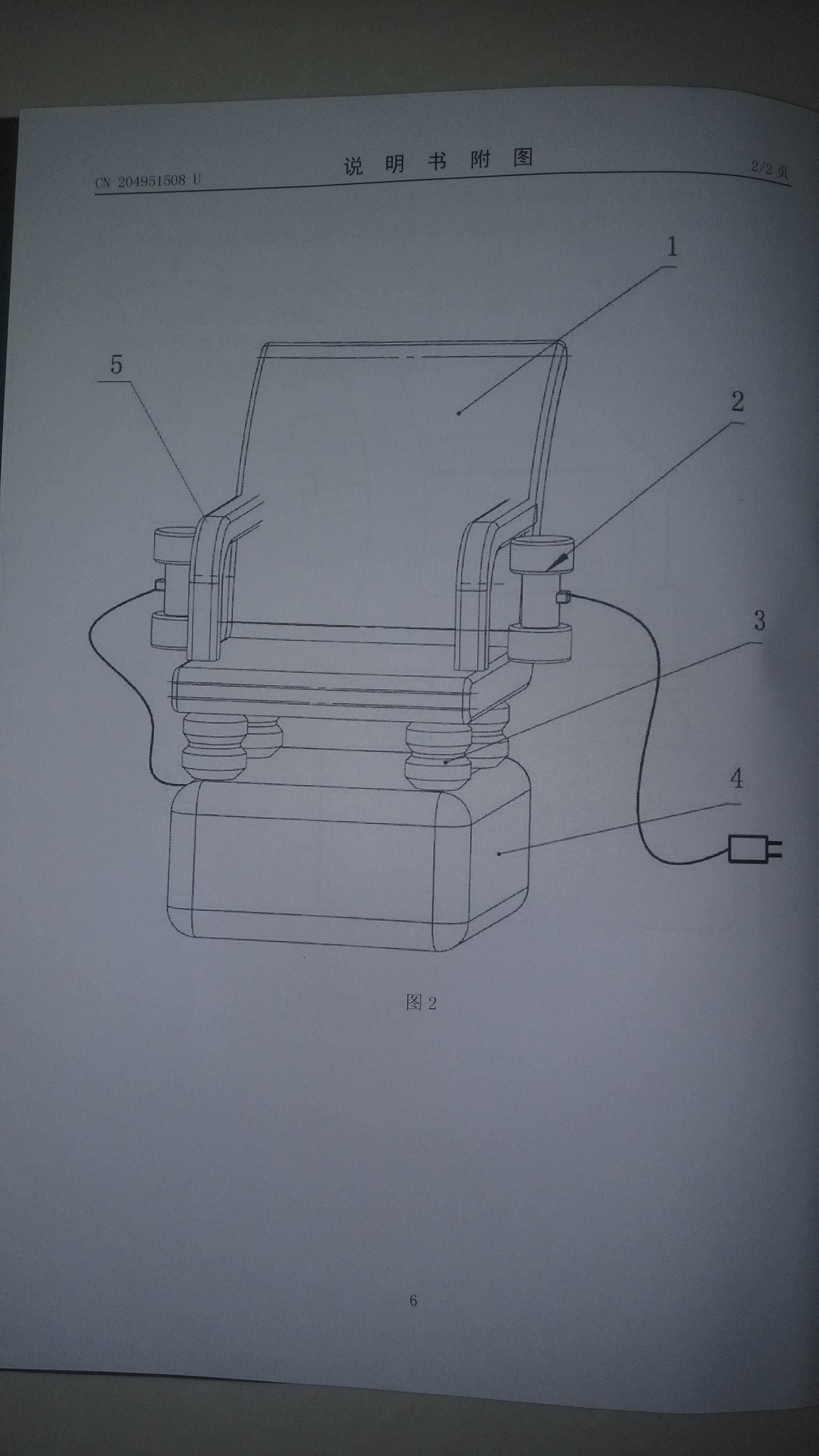 用于促使结石快速排出的椅子