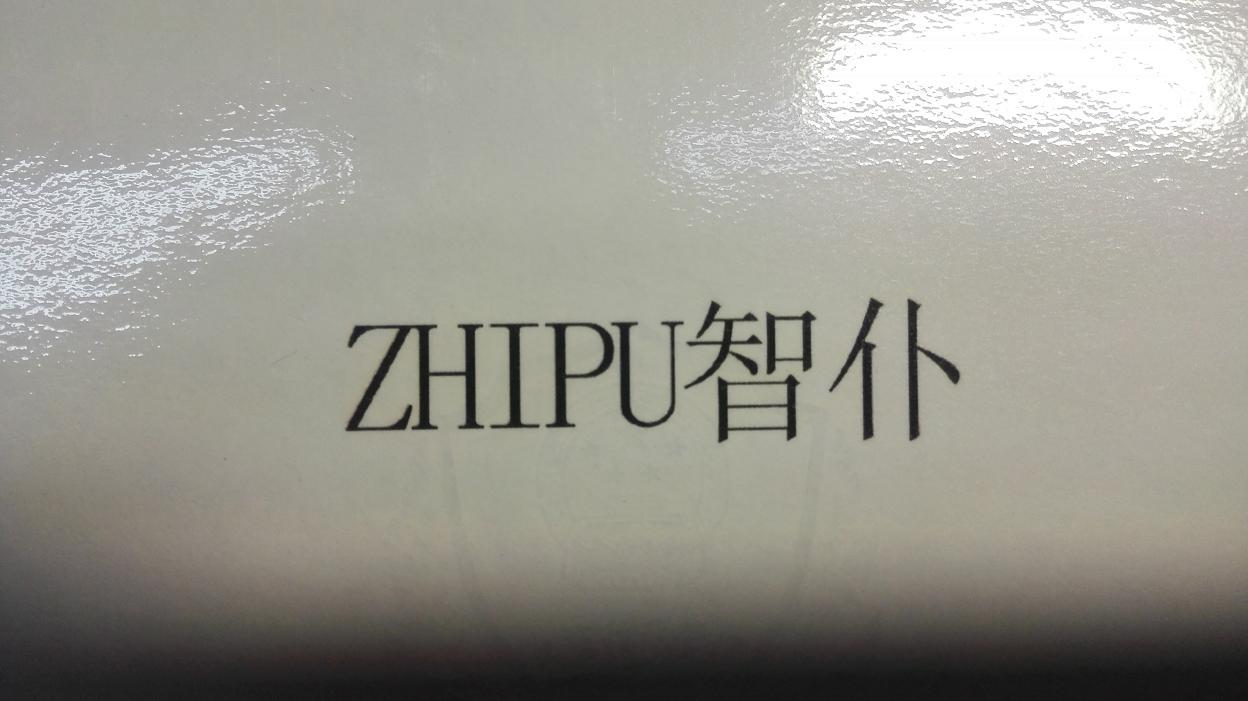 ZHIPU智仆