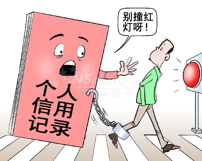 申长雨:知识产权侵权行为将被纳入信用记录
