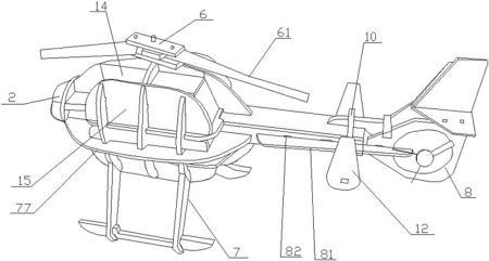 一种拼装玩具直升机