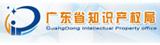 广东专利交易