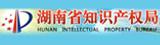 湖南省专利转让
