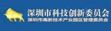 深圳市知识产权咨询