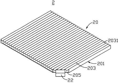 導光板及導光板製造方法