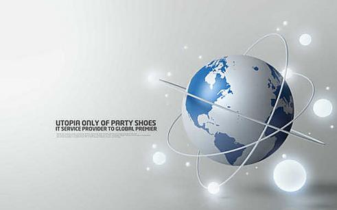 武汉市知识产权政策和战略研究项目资助管理办法(试行)