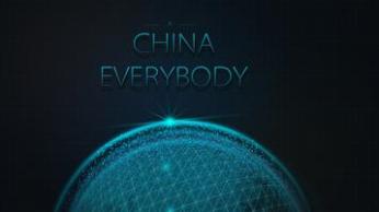 武汉市知识产权促进和保护条例