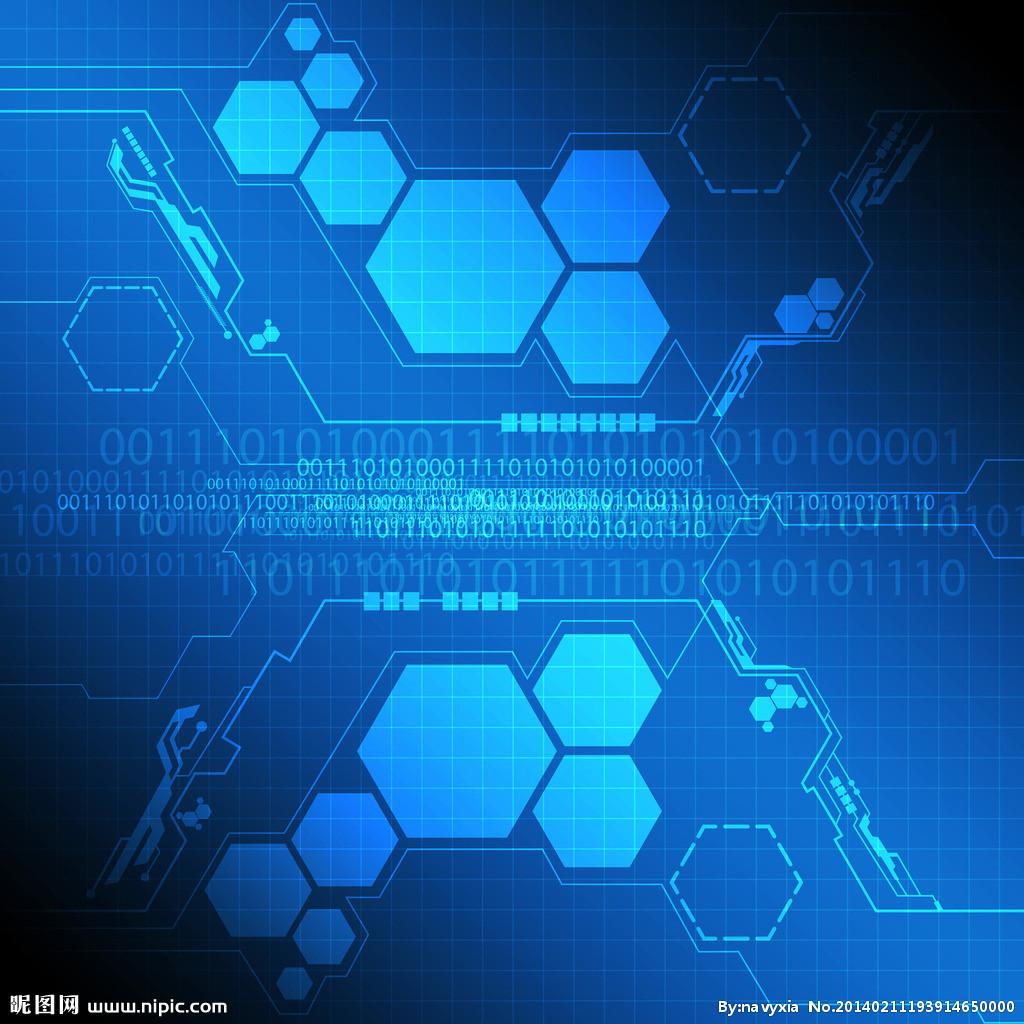 关于申报2017年郴州市知识产权战略专项资金的通知