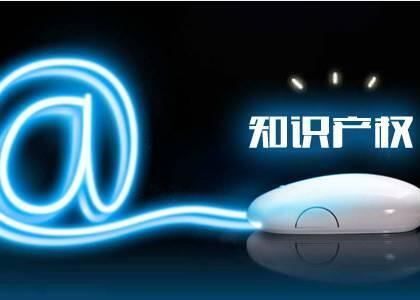 湖北省人民政府关于进一步加强专利工作的通知