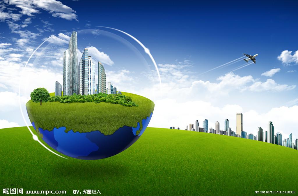 关于申请2017年度北京市企业海外知识产权预警专项资金的通知