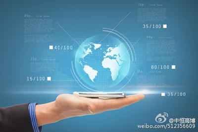 广西壮族自治区人民政府办公厅转发自治区科技厅知识产权局关于加强专利工作促进技术创新若干意见的通知