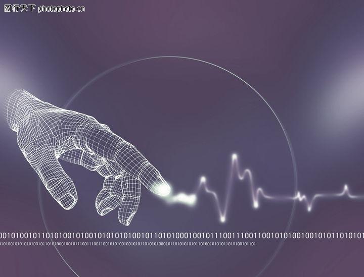 关于申报推荐2017年广州市科学技术奖的通知