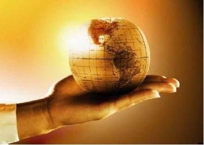 新疆维吾尔自治区关于加强专利工作促进技术创新的意见