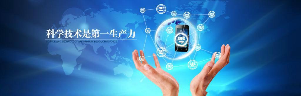 关于印发天津市科技计划管理办法的通知