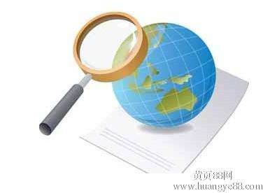 安徽省专利发展专项资金管理办法(试行)