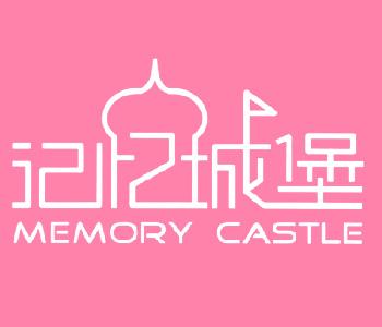 记忆城堡  MEMORY CASTLE商标转让