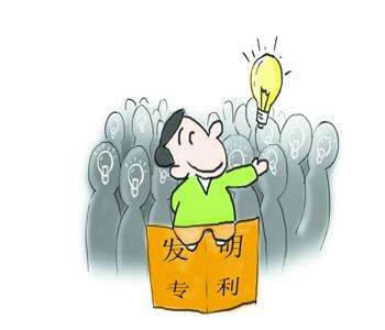 北京市专利保护和促进条例