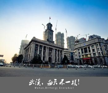 市科技局关于印发《武汉市科学技术奖励办法实施细则》的通知