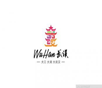 """武汉市人民政府关于加快实施""""创谷计划""""的通知"""