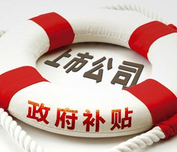 深圳市经贸信息委关于发布2017年第二批支持企业提升竞争力专项资金企业技术改造贷款贴息和融资租赁补贴项目申请指南的通知