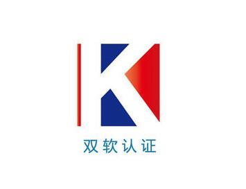 北京双软认证_北京双业认证年检应注意哪些呢?