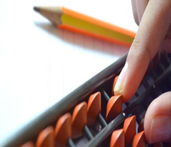 发明专利年费标准是?发明专利年费怎么减免?
