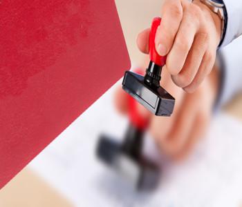 商标转让公证是必须的吗?商标转让公证需要哪些材料?