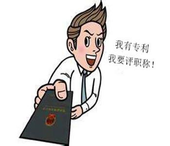 申请专利需要多少钱_最新的申请专利流程是什么?