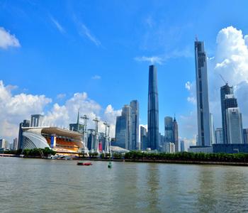 广州市天河区产业发展专项资金支持 高端服务业发展实施办法