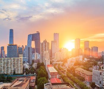 关于做好2017年北京市总部企业、中介机构奖励补助申报工作的通知