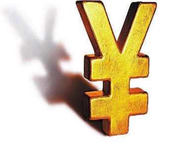 着力化解企业融资难题 深圳市创业创新金融服务平台上线运营
