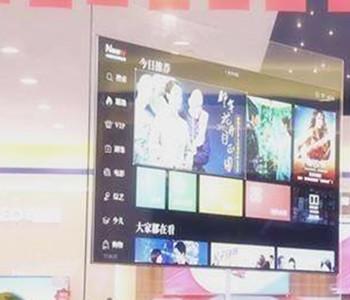 国产超薄电视亮相,厚度仅为3.65毫米!