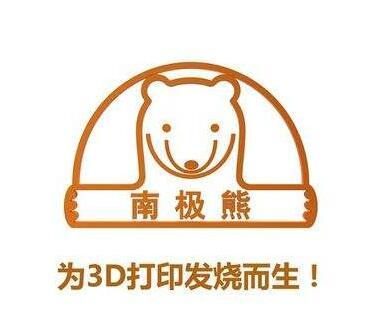 【7号网周刊第73期】职业抢注人反告正品厂商,3D打印成商标抢注重灾区