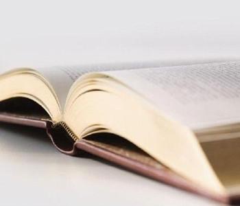 作品著作权登记的好处,版权登记只是第一步!