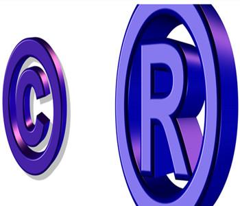 商标注册跟商标版权的重要联系