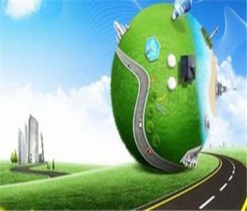 能源商标怎么注册,必备哪些能源商标申请文件?