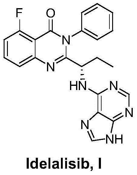 艾代拉里斯的合成方法及制备中间体