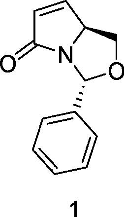 一种药物中间体的制备方法