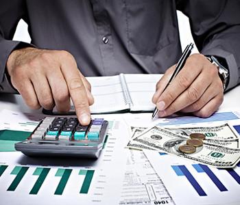 最新的商标注册收费标准是什么?
