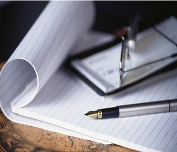 注册商标去哪里注册?注册商标的具体程序是?