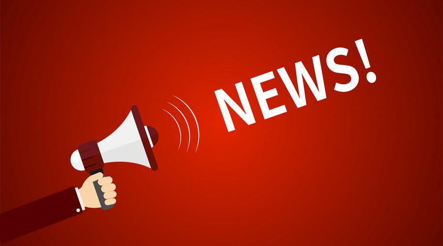 龙华区2018年度总部企业资金申报开始了!最高可达6000万!
