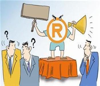 每次续展商标注册的有效期是怎么规定的?