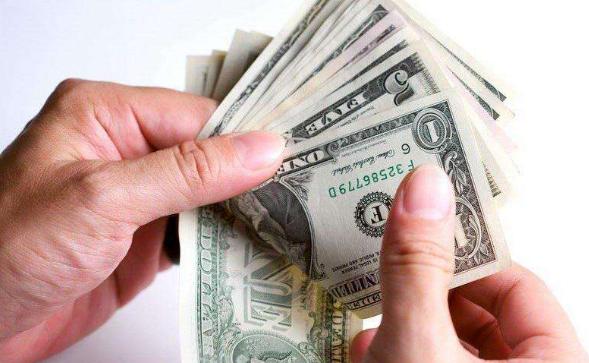 光明新区经济发展专项资金企业上市培育资助实施细则