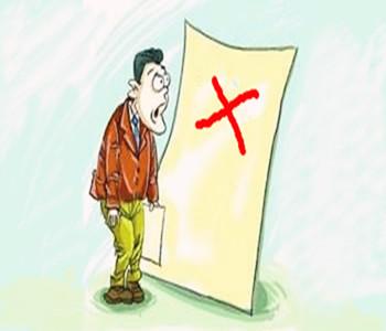 注册商标侵权是什么情况,注册商标也会侵权?