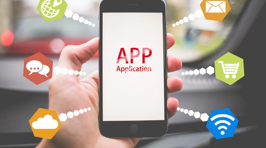 《关于组织申报2018年南京市软件和信息服务业发展专项资金第二批奖励和补助项目的通知》