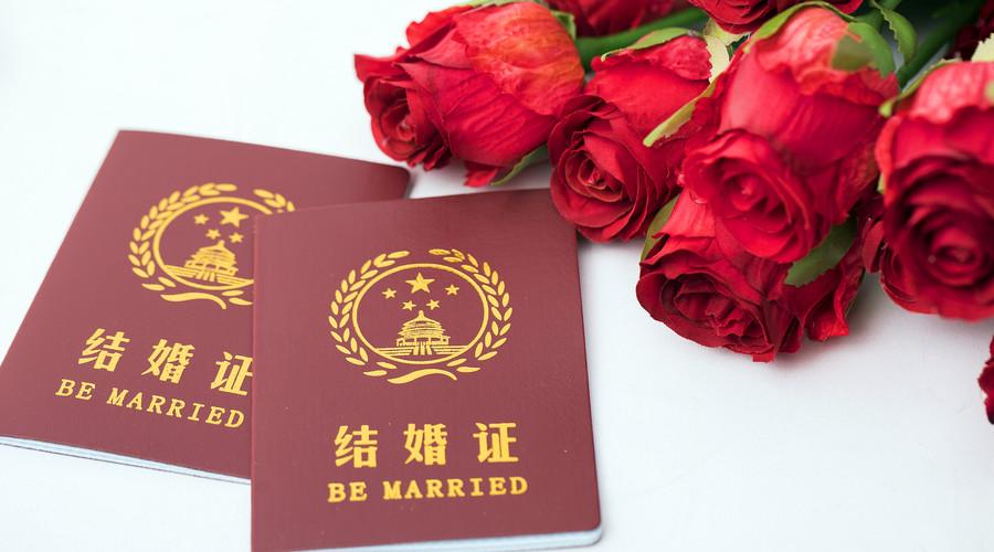 【7号网周刊第103期】支付宝能领电子结婚证了!网友:请问对象哪里领