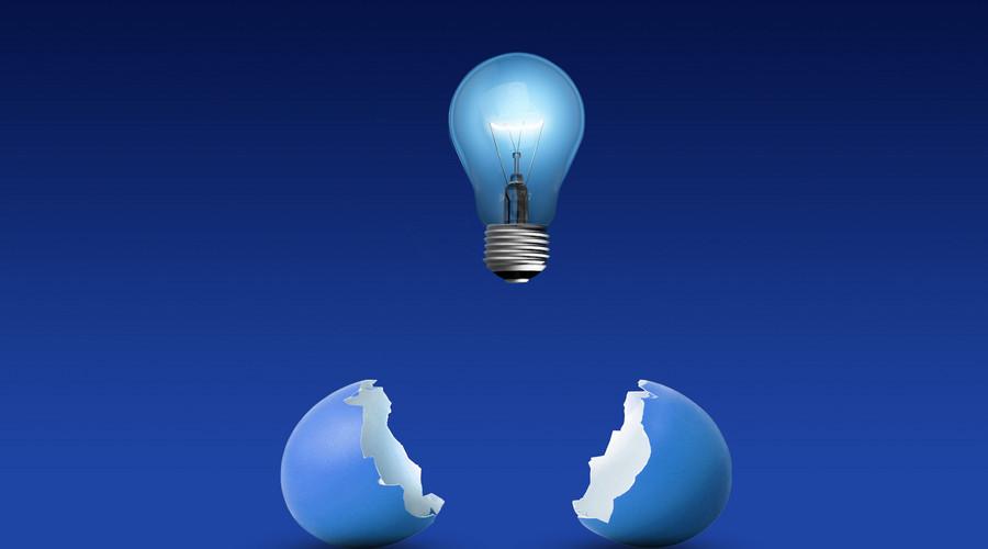 长沙市创新创意产品首次采购补贴实施办法(试行)