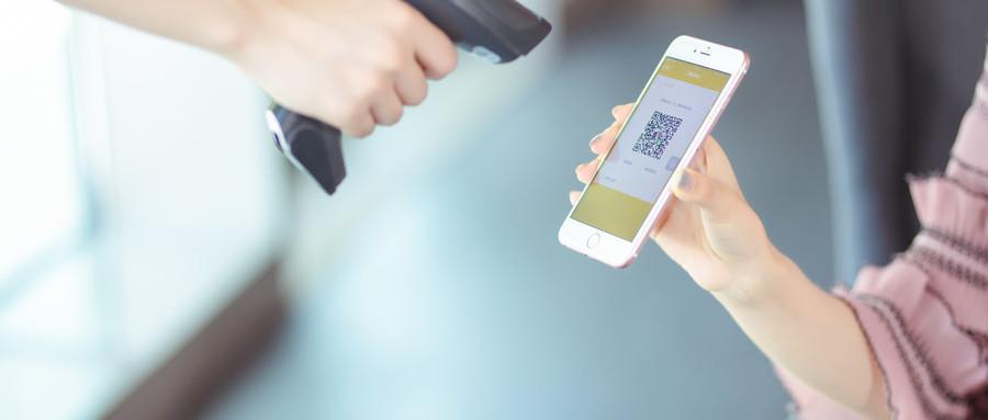 香港正在为其地铁站增加二维码支付